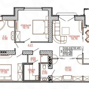 Дом на ул. Кутякова (Саратов) – планировка №1