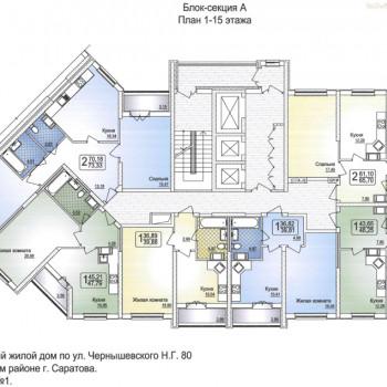 ЖК Европейский (Саратов) – планировка №3