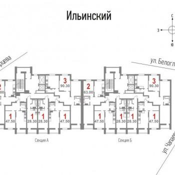 ЖК Ильинский (Саратов) – планировка №1