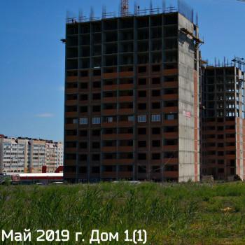 Дом на ул. Топольчанской (Саратов) – фото №6