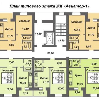 ЖК Авиатор (Саратов) – планировка №13