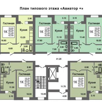 ЖК Авиатор (Саратов) – планировка №1
