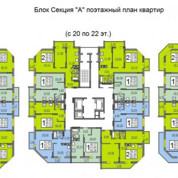 ЖК Тарханы (Саратов) – планировка №2