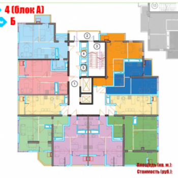 ЖК Голубые дали (Сочи) – планировка №6