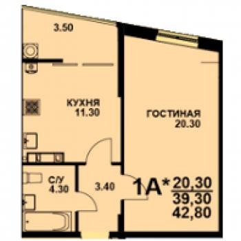 ЖК Кристалл (Ставрополь) – планировка №1