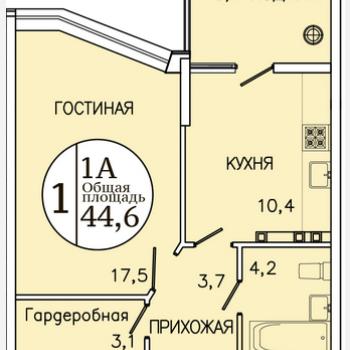 ЖК Привилегия (Ставрополь) – планировка №3