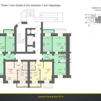 ЖК Каскад (Тамбов) – планировка №4