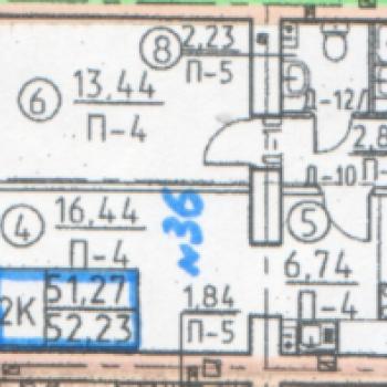 Дом по ул. Некрасова (Томск) – планировка №2
