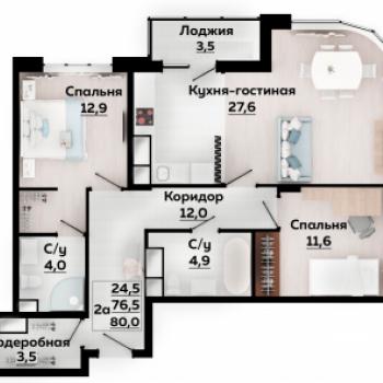 Смарт квартал Современник (Тула) – планировка №3