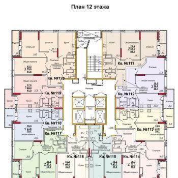 ЖК Маргелова-3 (Тула) – планировка №2