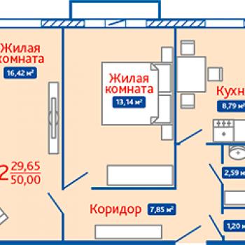 ЖК Северная Мыза (Тула) – планировка №4