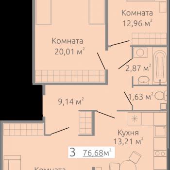 ЖК Апрель (Тюмень) – планировка №9