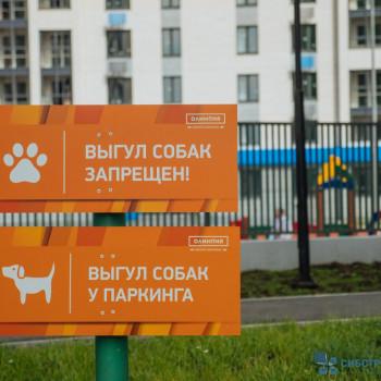 ЖК Олимпия (Тюмень) – фото №2