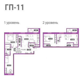 ЖК Звездный городок (Тюмень) – планировка №2