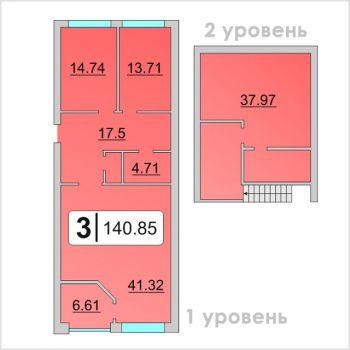 ЖК Комфорт - клуб (Тюмень) – планировка №3