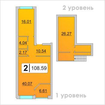 ЖК Комфорт - клуб (Тюмень) – планировка №2