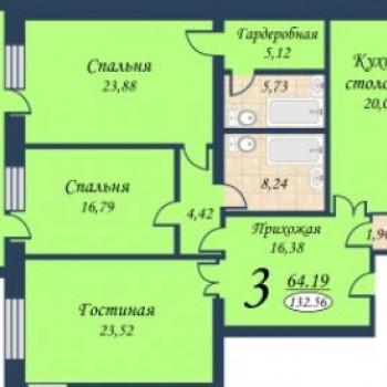 ЖК На Герцена (Тюмень) – планировка №2