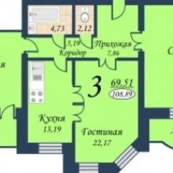 ЖК На Герцена (Тюмень) – планировка №3
