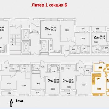 ЖК Смарт Плаза (Уфа) – планировка №1