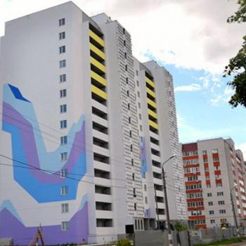 ЖК Заря (Ульяновск) – фото №1