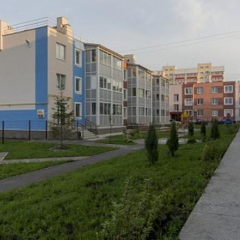 Микрорайон Юго-Западный (Ульяновск) – фото №4