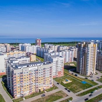 Микрорайон Центральный (Ульяновск) – фото №2