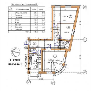 ЖК Московский квартал (Владикавказ) – планировка №15