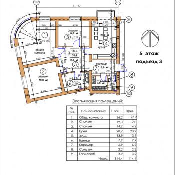 ЖК Московский квартал (Владикавказ) – планировка №14