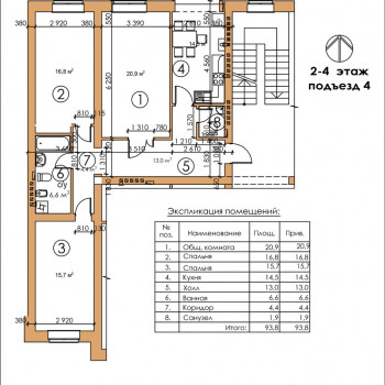 ЖК Московский квартал (Владикавказ) – планировка №13