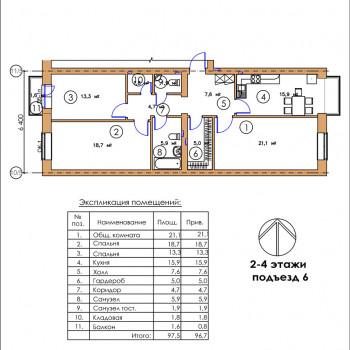 ЖК Московский квартал (Владикавказ) – планировка №11