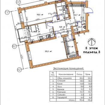 ЖК Московский квартал (Владикавказ) – планировка №9