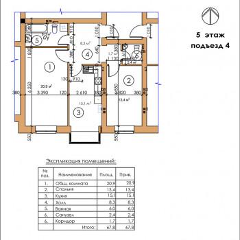 ЖК Московский квартал (Владикавказ) – планировка №8
