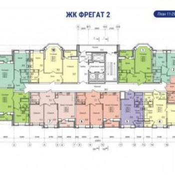 ЖК Фрегат 2 (Владивосток) – планировка №8