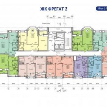 ЖК Фрегат 2 (Владивосток) – планировка №6