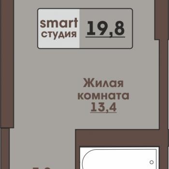 ЖК Вертикаль (Владивосток) – планировка №1
