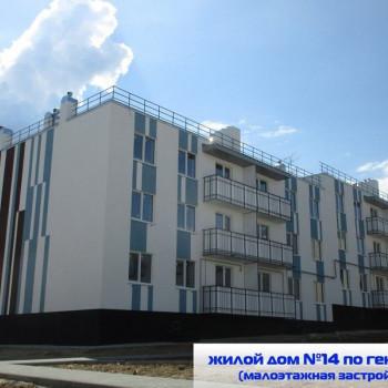 Микрорайон Долина (Волгоград) – фото №13