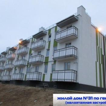 Микрорайон Долина (Волгоград) – фото №15