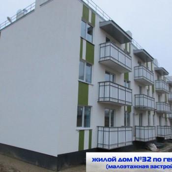 Микрорайон Долина (Волгоград) – фото №17