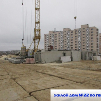 Микрорайон Долина (Волгоград) – фото №1
