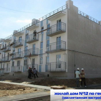 Микрорайон Долина (Волгоград) – фото №9