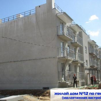 Микрорайон Долина (Волгоград) – фото №10