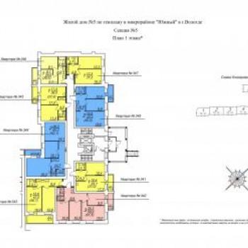 ЖК Южная крепость (Вологда) – планировка №5