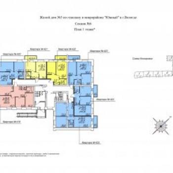 ЖК Южная крепость (Вологда) – планировка №2
