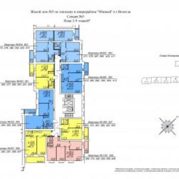 ЖК Южная крепость (Вологда) – планировка №3