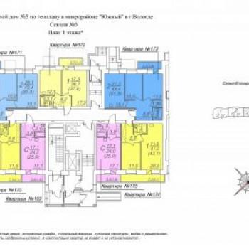 ЖК Южная крепость (Вологда) – планировка №9