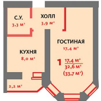 ЖК Трамвай желаний (Воронеж) – планировка №1