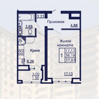 ЖК Адмирал (Воронеж) – планировка №9