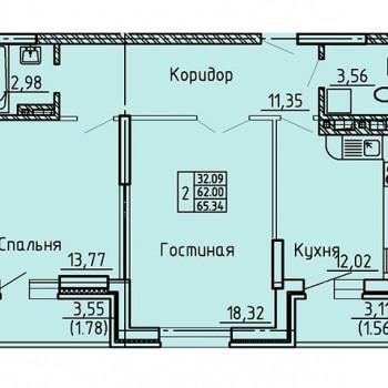 ЖК Статус (Воронеж) – планировка №3