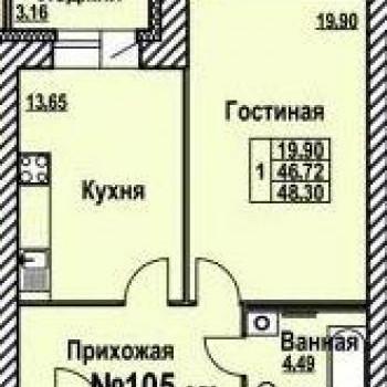 Жилой комплекс На Рождественской (Ярославль) – планировка №2