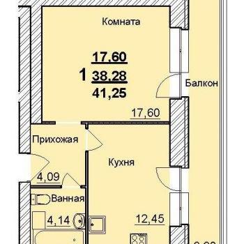 ЖК Верхневолжский (Ярославль) – планировка №1